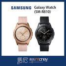三星 SAMSUNG Galaxy Watch 42mm SM-R810/智慧手錶/隨行監控/穿戴配件 【馬尼通訊】