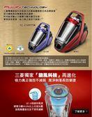 三菱Mitsubishi氣旋式抗敏吸塵器 TC-Z149PTW