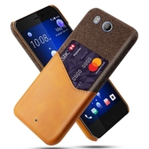 手機殼 適用HTC U11手機殼插卡皮質個性htc u11防摔保護套放卡商務外殼