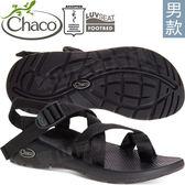 Chaco ZCM02_H405黑 男越野運動涼鞋-Z2夾腳款 美國佳扣水陸兩用鞋/沙灘拖鞋/織帶運動鞋