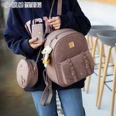 雙肩包女休閒少女士背包小清新pu定型書包 「繽紛創意家居」