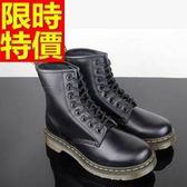 馬丁靴-經典真皮8孔硬皮歐美中筒女靴子1色65d62[巴黎精品]