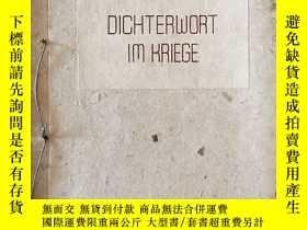 二手書博民逛書店罕見《戰爭詩篇》(德文,線裝,1942年印於日本)Y220370