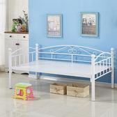 兒童床帶護欄單人小孩鐵藝男孩小床女孩公主嬰兒加寬床拼接床大床