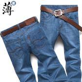 單寧牛仔褲男士薄款夏季青年寬鬆大碼潮流商務休閒修身直筒長褲子男褲