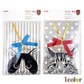 icolor 貓臉透明禮物包裝袋