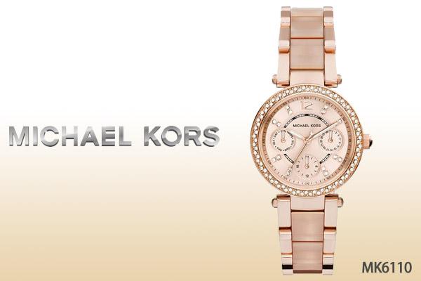 【時間道】【MICHAEL KORS】MICHAEL KORS現代古典美學時尚錶/藕色面玫瑰金鑽 (MK6110)免運費