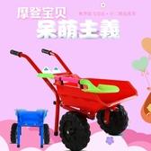 兒童沙灘小推車玩具男孩大號加厚雙輪2-3歲女寶寶小孩推土手推車