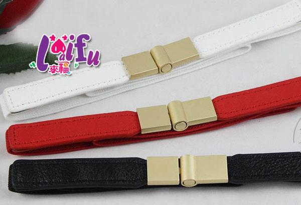 來福妹腰帶,H711腰帶金扣腰帶超細腰帶皮帶正品,售價189元