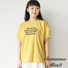「Summer」標語打印袖打摺設計純棉圓領短袖T恤 (提醒 SM2僅單一尺寸) - Sm2