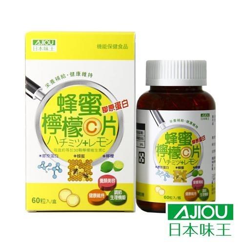 日本味王膠原蜂蜜檸檬C口含錠60粒【愛買】
