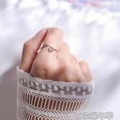 銀人魚泡沫戒指女食指時尚個性小眾設計日韓網紅潮人學生 花樣年華