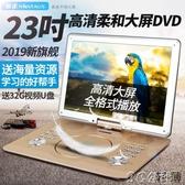 CD機 dvd影碟機家用CD光盤vcd碟片高清evd迷你小電視機視頻播放器 3C公社YYP