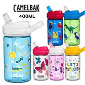 美國CamelBak eddy+兒童吸管運動水瓶 400ml 水壺