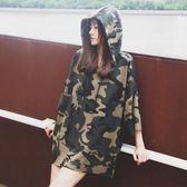 iFashion夏蝙蝠袖寬鬆連帽中長款迷彩大碼T恤潮女五分袖衛衣  巴黎街頭