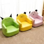 沙發 兒童沙發座椅公主寶寶沙發可愛小沙發女孩單人迷你懶人卡通小沙發YYJ(快速出貨)