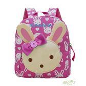 幼兒園書包可愛女寶寶兒童包包1-3-6歲卡通女孩小背包女童雙肩包