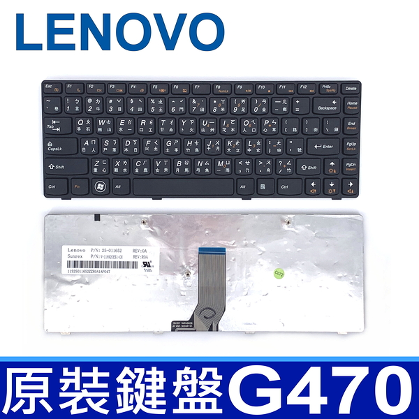 LENOVO G470 全新 繁體中文 鍵盤 B470-20087 B475 B480 B480A B480G G470AH G470AX G470CH G470GH G470-CH