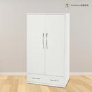 【米朵Miduo】3尺塑鋼衣櫥 塑鋼衣櫃 防水塑鋼家具