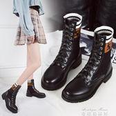 中筒靴子 短靴女秋新款馬丁靴英倫風平底襪子靴中筒靴網紅機車靴 麥琪精品屋