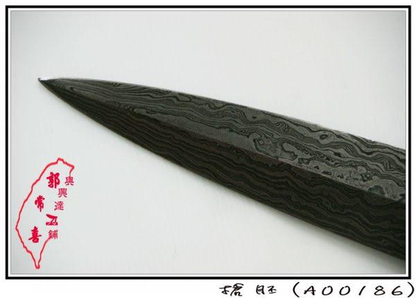 郭常喜與興達刀具--郭常喜限量手工刀品 槍胚 (A0186)手工鍛打積層鋼