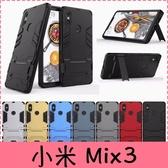 【萌萌噠】Xiaomi 小米 Mix3 (6.39吋) 變形盔甲保護套 鋼鐵人馬克戰衣 全包帶支架 手機殼 手機套 外殼