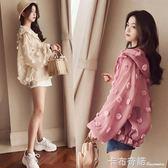 歐根紗防曬衣女長袖夏季韓版寬鬆百搭棒球服短款防曬開衫超薄外套  卡布奇諾