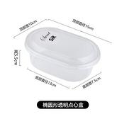 蛋糕盒 透明ins千層水果撈蛋糕包裝盒 飽飽碗慕斯豆乳打包便當盒子塑料【快速出貨八折鉅惠】