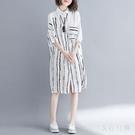 均碼胖瘦可穿 大碼襯衫洋裝 時尚條紋連身裙胖MM洋氣寬鬆直筒裙子2020春夏 DR34603【衣好月圓】