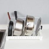 日本進口廚房多功能收納架炒鍋鍋蓋收納架砧板架鍋架平底鍋置物架