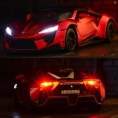 汽車模型 仿真萊肯超跑汽車模型合金車模跑車賽車速度與激情同款男孩玩具車