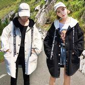 加肥加大碼BF韓版中長款風衣春秋季寬鬆學院風牛仔外套胖mm200斤