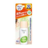 蜜妮Biore防曬潤色隔離乳液-白皙光透色SPF30/PA++/30ml【愛買】