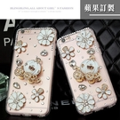 蘋果 iPhone12 iPhone11 Pro Max XR XS Max SE iPhone8 手機殼 南瓜馬車 水鑽殼 訂製