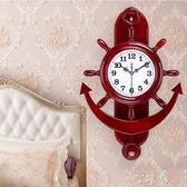 北極星船舵掛鐘靜音創意地中海搖擺鐘錶現代客廳臥室簡約大石英鐘 町目家