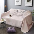 北歐字母簡約沙發套沙發墊 全蓋毯子單沙發...