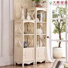 【大熊傢俱】杏之韓 HE508 韓式飾品架 展示架 收納架 層架 書架 酒櫃 置物架 高低櫃 邊櫃