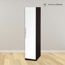 【米朵Miduo】1.4尺塑鋼衣櫃 衣櫥 防水塑鋼家具