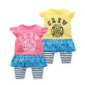 短袖連身衣 女寶寶假兩件裙條紋褲平腳 包屁衣 S71010
