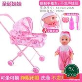 過家家帶娃娃手推車折疊車玩具小推車兒童女孩玩具【福喜行】