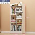 書架 多層收納架 超窄書櫃書架落地簡約客廳小型收納櫃子家用置物櫃帶門夾縫儲物櫃