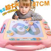兒童超大號畫板 彩色磁性印章畫畫板寶寶涂鴉寫字板幼兒可擦1-3歲igo『小淇嚴選』