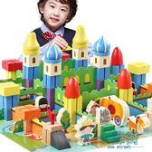 兒童玩具3-6周歲7男孩1一2歲益智木制女孩木頭早教拼裝積木【一條街】