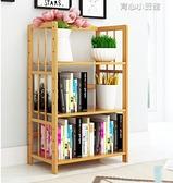 書櫃書架書櫃書架置物架簡易桌面桌上小書架落地簡約現代實木學生兒童書架YYJ 育心館