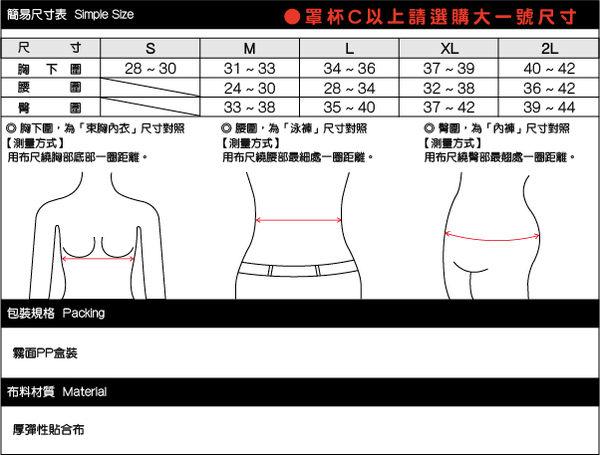 《T-STUDIO拉拉購物網》SIMPLE系列/COSPLAY戲劇演員必備單品/一片粘無肩帶束胸內衣(黑) 【S】