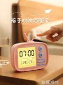 電子鬧鐘可充電小學生用兒童專用卡通男孩創意個性靜音床頭夜光女  ◣歐韓時代◥