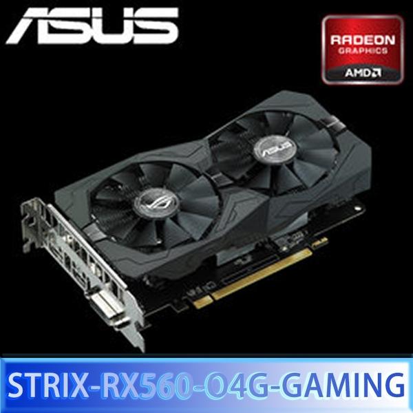 ASUS 華碩 ROG STRIX RX560 O4G GAMING 顯示卡