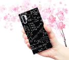 [Note 10+ 軟殼] 三星 Samsung Galaxy note 10 10+ N9700 N9750 手機殼 外殼 數學公式