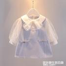 2020秋裝五六七八九十12個月女寶寶3春秋嬰兒童到2歲薄衣服外套潮 設計師生活