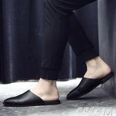 拖鞋男夏季潮拖一腳蹬懶人半拖鞋包頭無后跟皮涼拖英倫男涼鞋休閒 雙十二全館免運